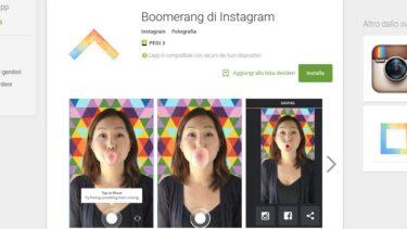 Boomerang - Instagram