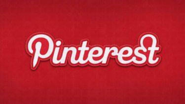 Logótipo Pinterest